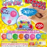 ぷにぷに感触イガイガボール 8カラーズ(100個入り)
