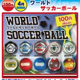 ワールドサッカーボール(100個入り)