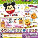 ディズニーキャラクター マジカルガチャコーデ フィギュアマスコット(40個入り)