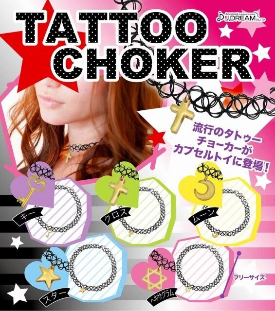 TATOO CHOKER[タトゥーチョーカー](50個入り)