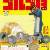 PUTITTOシリーズ ゴルゴ13 PART1.5(30個入り)