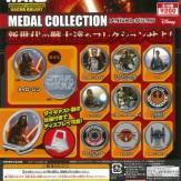 スター・ウォーズ/フォースの覚醒 メダルコレクション(50個入り)