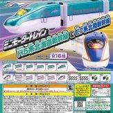 ミニモータートレイン H5系北海道新幹線&E7系北陸新幹線(50個入り)