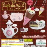 Cafe de ハム2 ショコラータ(50個入り)