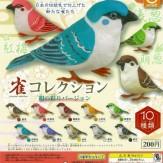 雀コレクション 和の彩りversion(50個入り)