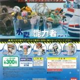 ワンピース 水際の能力者 vol.1(40個入り)