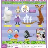 ムーミン フィギュアマスコット3(50個入り)