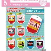 なんちゃって 輸血パックマスコット(50個入り)