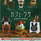 カフェ・ウサ(50個入り)