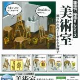 誰得?!俺得!!シリーズ 美術室 折りたたみイーゼルと丸椅子(50個入り)