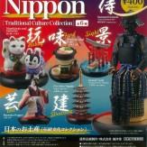 日本のお土産[伝統文化コレクション](30個入り)