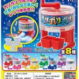 ガリガリ ミニ氷かき(50個入り)