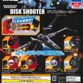 スター・ウォーズ/フォースの覚醒 ディスクシューター(50個入り)