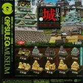 カプセルQミュージアム 日本の城名鑑1(30個入り)
