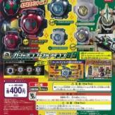 仮面ライダーゴースト ガシャポンゴーストアイコン09(30個入り)
