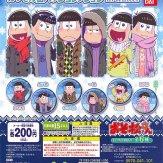 おそ松さん カプセル缶バッジコレクション in winter(50個入り)