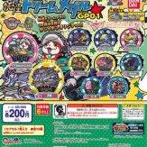 妖怪ウォッチ 妖怪ドリームメダルGP01(50個入り)
