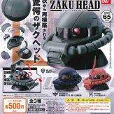 機動戦士ガンダム EXCEED MODEL ZAKU HEAD(20個入り)