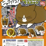 ウッドブック 猫のぽんたマスコット(40個入り)