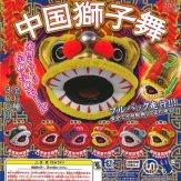 アートユニブテクニカラー 自走式中国獅子舞(40個入り)