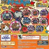 妖怪ウォッチ 妖怪ドリームメダルGP02(50個入り)