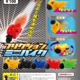 フリクションミニバイク(100個入り)