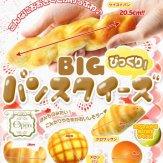 びっくり! BIG パンスクイーズ(40個入り)