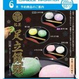 銘菓 足立饅頭[ボールチェーン付き](50個入り)