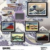 富嶽三十六景ミニチュアコレクション(50個入り)