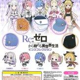 Re:ゼロから始める異世界生活 ピンズコレクション(40個入り)