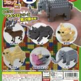 わくわくブロックシリーズ マイクロブロック 第二弾(50個入り)