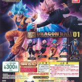 ドラゴンボール超 VSドラゴンボール01(40個入り)