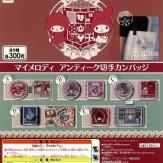 マイメロディ アンティーク切手カンバッジ(40個入り)