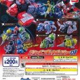 宇宙戦隊キュウレンジャー ガシャポンキュウボイジャー01(50個入り)