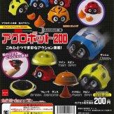 プルバックアクションROBO アクロボット200(50個入り)