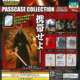 スター・ウォーズ/フォースの覚醒 パスケースコレクション(50個入り)