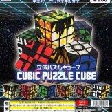 立体パズルキューブ(50個入り)
