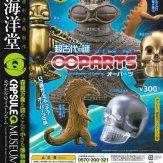 カプセルQミュージアム 超古代の謎/オーパーツ(50個入り)