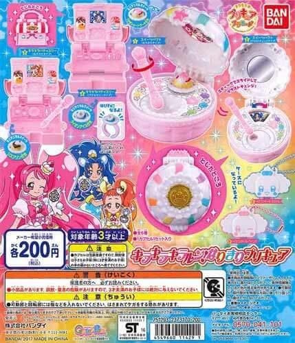 キラキラ☆プリキュアアラモード キラキラキラルンなりきりプリキュア (50個入り)