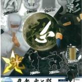 忍者 光と影(50個入り)