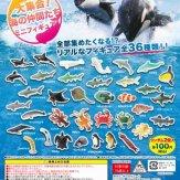 大集合!海の仲間たち ミニフィギュア(100個入り)