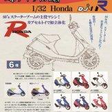 『原チャリ伝説』1/32 Honda DJ・1R(40個入り)