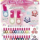 Cheerful Cosme チアフルコスメ(30個入り)