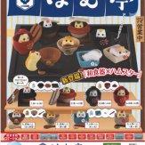 はむ亭(50個入り)