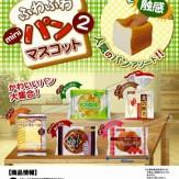 ふわふわ miniパン マスコット2(40個入り)