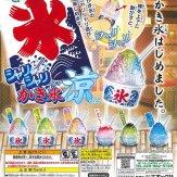 シャリシャリかき氷 涼(50個入り)