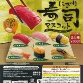 THE にぎり寿司マスコット(40個入り)