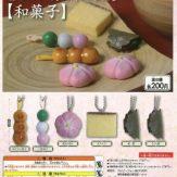 昔なつかし。日本の伝統[和菓子](50個入り)