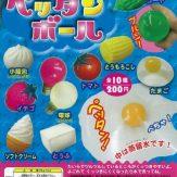 ペッタンボール(50個入り)