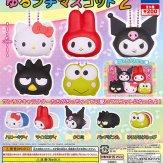 サンリオキャラクターズ ゆるプチマスコット2(50個入り)